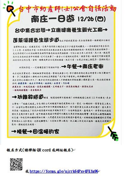 人智醫學 婦產科課程2019/11/09