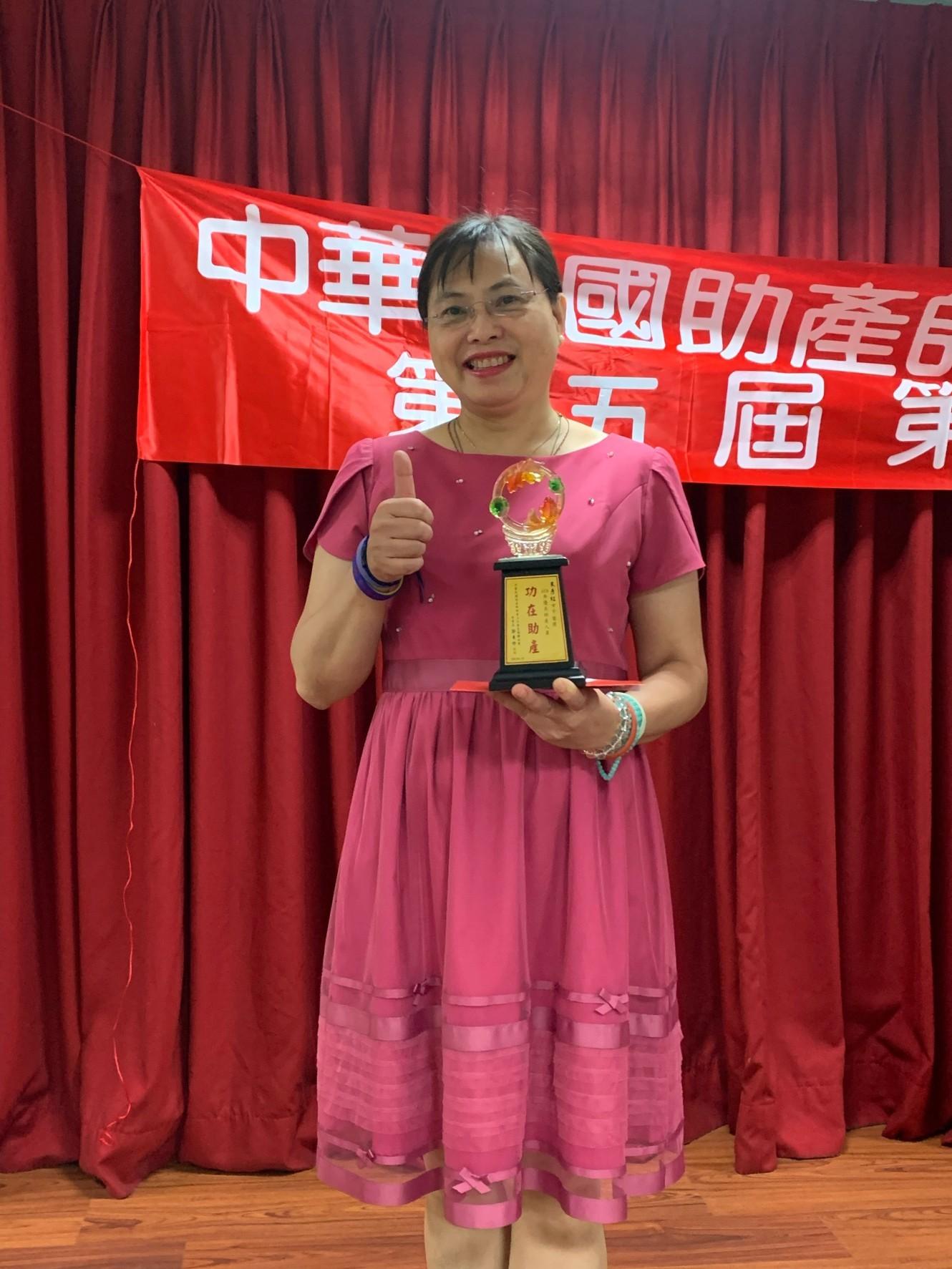 台中市助產師助產士公會第31屆第二次會員大會   報名:https://forms.gle/qCouZ3H92DMrkw8H6